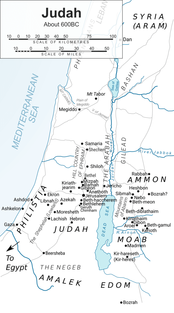 Map of the kingdom of Judah and neighbours in about 600BC