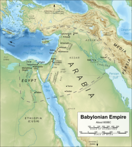 Colour map of Babylonian Empire around 600BC with terrain shading (derived from a map by Yiyi (https://commons.wikimedia.org/wiki/User:Yiyi) of the Middle East (https://commons.wikimedia.org/wiki/File:Near_East_topographic_map_with_toponyms_3000bc-pt.svg) with a CC BY 3.0 licence (https://creativecommons.org/licenses/by/3.0/deed.en)